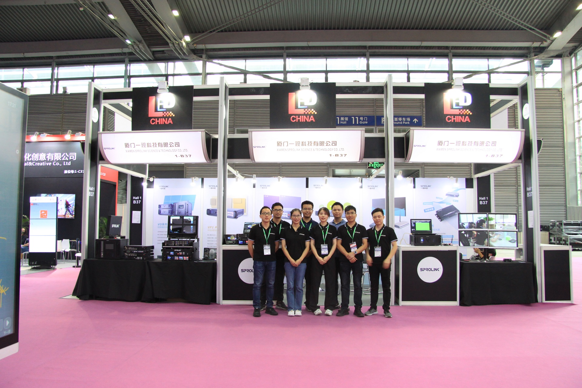 SPROLINK at LED China 2020 exhibition in Shenzhen